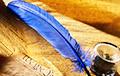 Единственную уцелевшую рукопись Шекспира опубликовали в сети