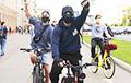 Велопротест 14 июля в Минске: яркие кадры