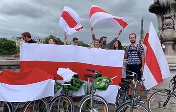 Bicycle Race Of Solidarity With Belarus Held In Paris