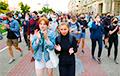 Видеофакт: Атмосфера протестного Минска впечатляет