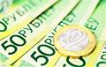 Белорусы продолжают массово снимать деньги со счетов
