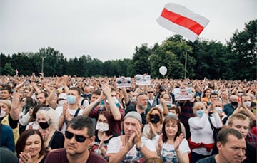 Today Is Important Day For Minskers: 18.00, Park Of Peoples' Friendship