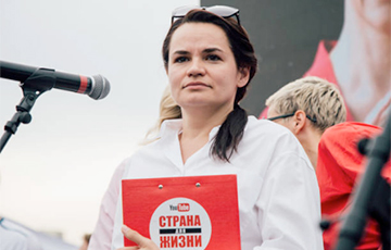 Sviatlana Tsikhanouskaya: Only Together We Can Build Country For Life!