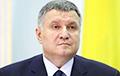 Interior Minister Of Ukraine: Lukashenka Cracked His Brain And Talks Nonsense