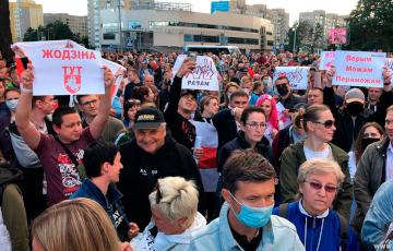 Массовый митинг в поддержку Светланы Тихановской в Борисове