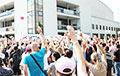 В Могилеве вышло более двух тысяч человек