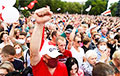 General Strike Is Name Of Belarusian President Today
