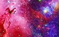 Астрономы нашли редчайшую молодую галактику