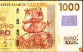 В Гродно нашли «умельца», который из зимбабвийских долларов делал евро