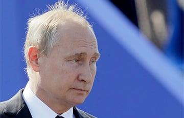 Новые риски для Путина