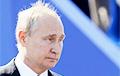 Россияне предложили превратить останки Путина в «святые мощи»