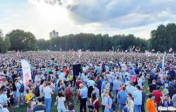 Tens of Thousands of People Came to the Rally-Concert of Sviatlana Tsikhanouskaya in Minsk (Video, online)