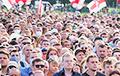 Як тысячы чалавек прыйшлі патрабаваць перамен у Кіеўскі сквер: моцныя кадры