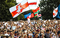 Dzmitry Bandarenka: In August, We May See White-Red-White Flags And 'Chaser' On Country's Main Buildings