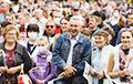 Более тысячи минчан собрались у станции метро «Пушкинская»