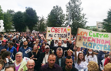 Sviatlana Tsikhanouskaya To Security Officers: Turn To The Light