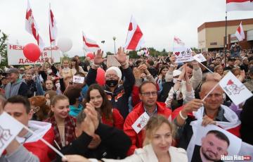 Светлана Тихановская провела митинг в Лиде (Видео, онлайн)