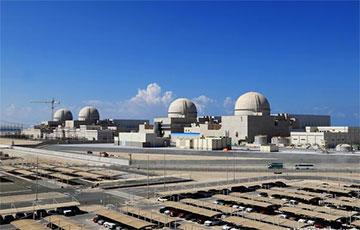 В ОАЭ запущена первая в арабском мире АЭС