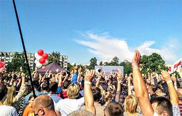 Волковыск вышел на митинг-встречу со Светланой Тихановской (Онлайн, видео)