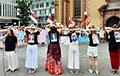В акции солидарности с народом Беларуси во Франкфурте участвуют евродепутаты