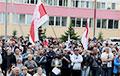 Что говорили на митинге за Тихановскую в Рогачеве