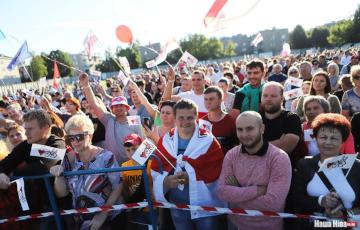 Митинг в поддержку Светланы Тихановской в Слониме (Видео, онлайн)