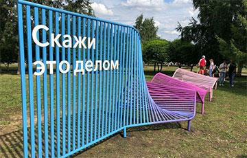 В Екатеринбурге установили арт-объект в память о митингах против строительства храма