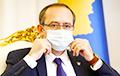 Премьер-министр Косово заразился коронавирусом