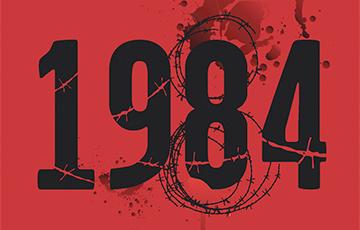 Культовый роман «1984» вышел на белорусском языке