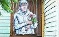 В центре Бреста появилось граффити с 81-летней гродненкой, которая растрогала Сергея Тихановского