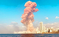 Власти Ливана назвали несколько причин взрыва в порту Бейрута