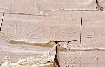 Археологи обнаружили «колыбель» древнеегипетской цивилизации