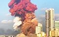 СМІ: У Бейруце ўзарвалася салетра на судне, якое належыць бізнэсоўцу з Расеі