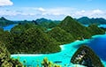 Ученые назвали остров с самой богатой флорой в мире