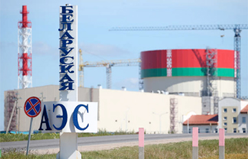 Belarus To Build Storage Facility For Waste From BelNPP