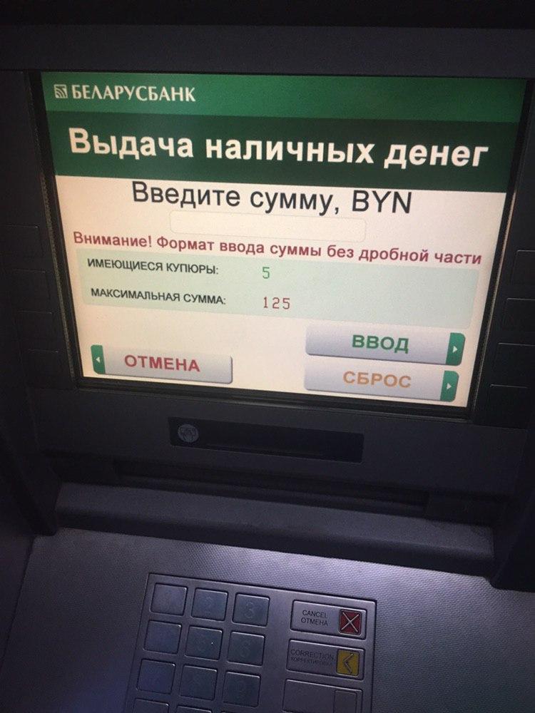 всего, потому снятие денег в банкомате в картинках очень кстати