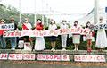 Белорусов поддержали в Токио