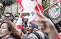 Протесты в Бейруте продолжаются, несмотря на заявление правительства об отставке