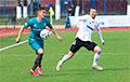 У Берасці на матчы «Рух» - «Тарпеда-БелАЗ» скандавалі «Жыве Беларусь!»