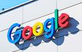 Google тоже выпустит смартфон со складным дисплеем