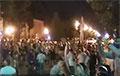Массовая акция протеста под исполкомом в Жодино