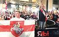 В Нью-Йорке белорусы протестовали против фальсификации выборов