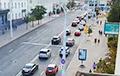 В Минске в знак протеста сигналят автомобилисты