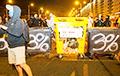 Самоорганизация: как Минск за одну ночь покрылся баррикадами