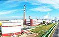 Zhabinka Sugar Mill Stopped Its Work