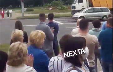 Minskmetroproject Employees Took To Street To Protest