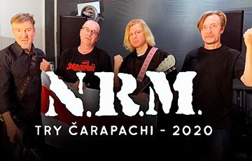 Группа N.R.M. и Лявон Вольский спели вместе впервые за 10 лет