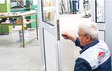 Предприятие «Терразит» ушло на забастовку