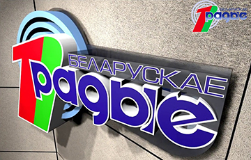 Голас «Беларускага радыё» напісаў заяву на звальненне