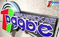 Голос «Белорусского радио» написал заявление об увольнении